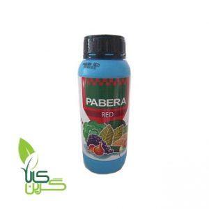 Pabera-Red